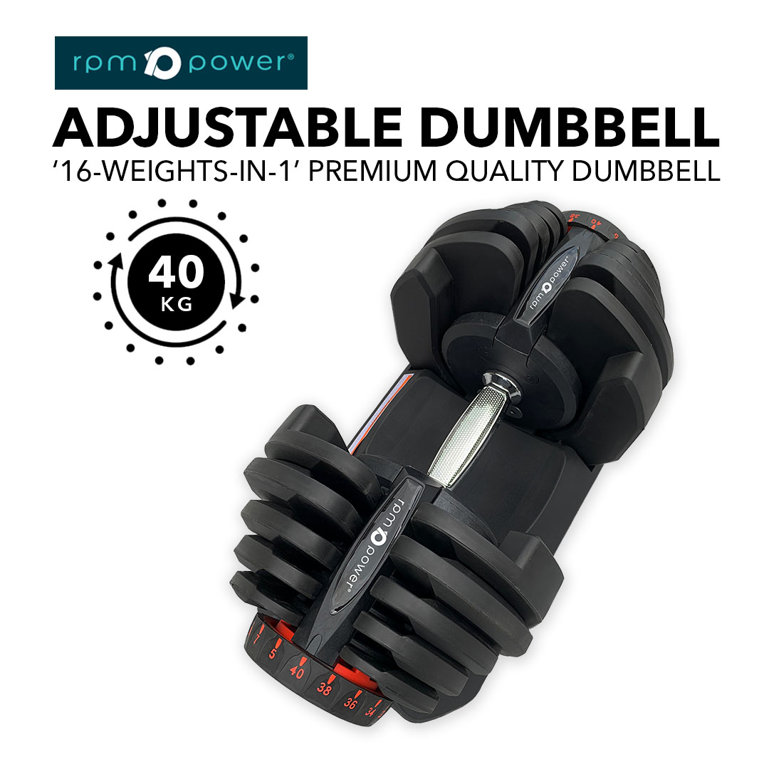 Adjustable Dumbbell [Pair] 40kg